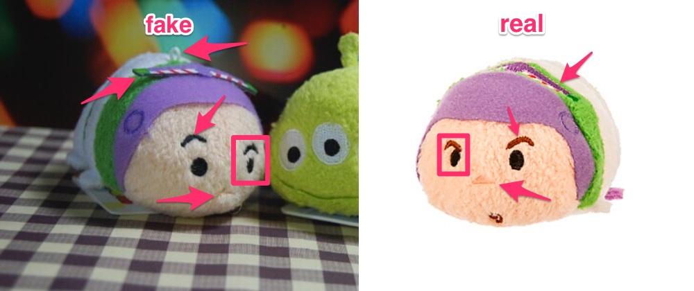 Disney Tsum Tsum Para Colorear Buzz Lightyear: Beware Of Fake Tsum Tsum Plushes