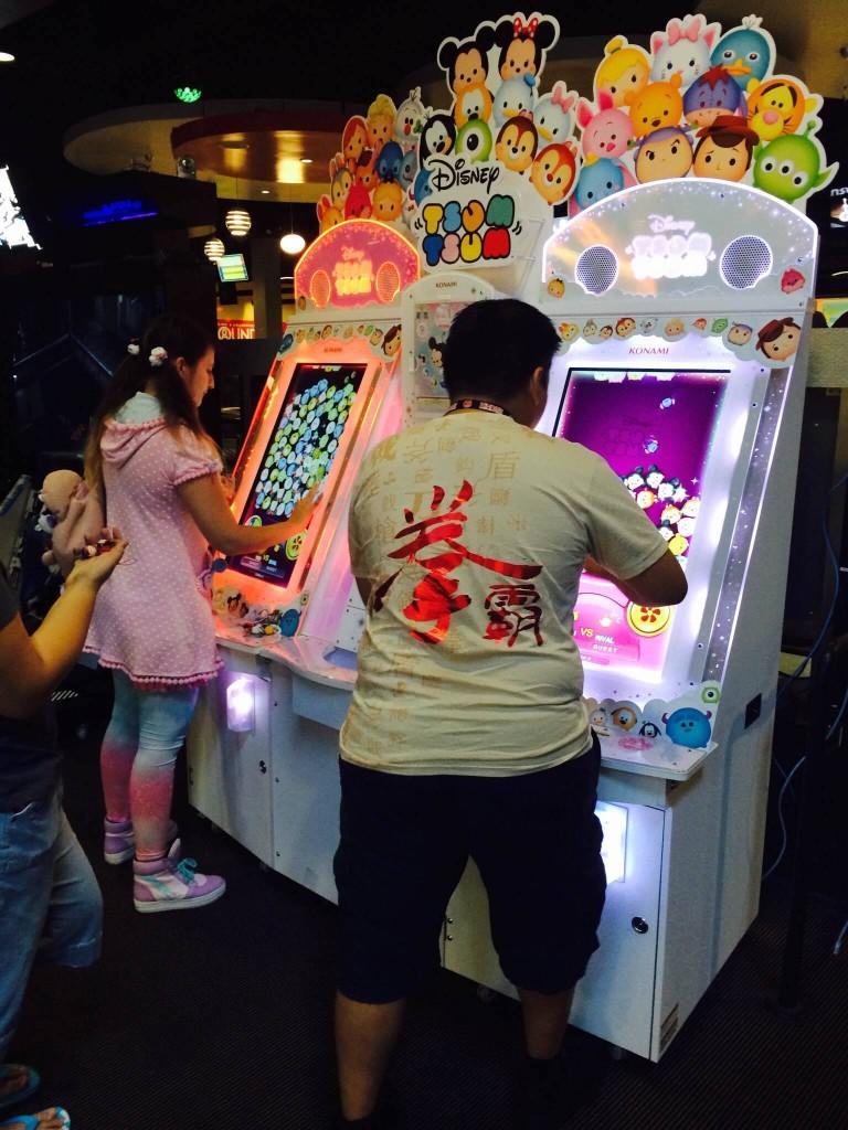 Tsum Tsum Arcade at Round 1