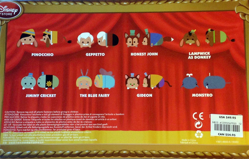D23 EXPO Japan 2015 TSUM TSUM Pinocchio Jiminy Monstro Fairy Box Set Limited