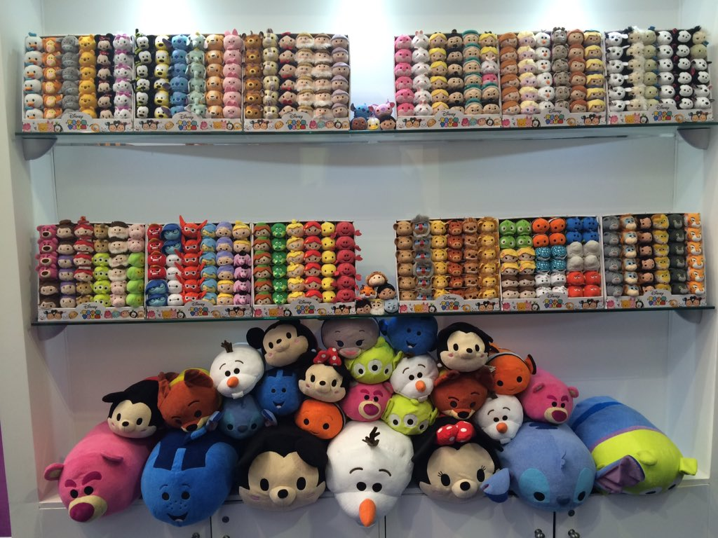 My Tsum Tsum Disney S Tsum Tsum Plush Guide Part 28