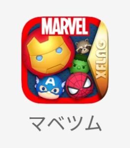 Marvel Tsum Tsum JP Icon