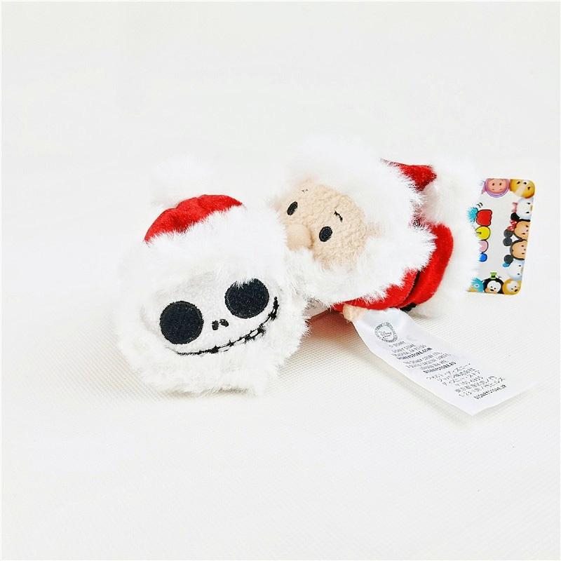 2016 Disney Dr Finklestein The Nightmare Navidad Tsum Tsum Peluche Before