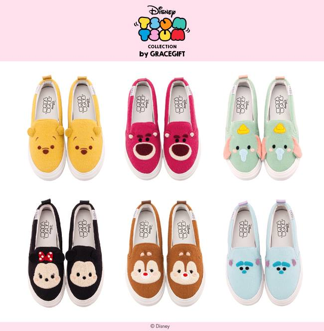 Tsum Tsum Collection by Grace Gift | My Tsum Tsum