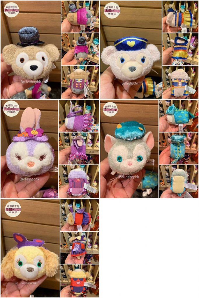 Hong Kong Halloween 2019 Duffy Tsum Tsum Collection My